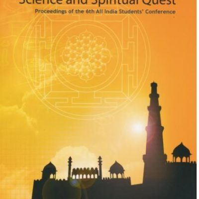 Science and spirituality conference in Delhi