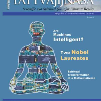 Tattvajijnasa - Science and spirituality for the youth