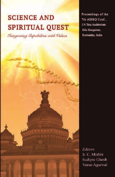 Science and spirituality conference in Bangalore