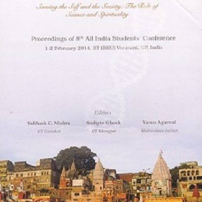 Science and spirituality conference, Varanasi