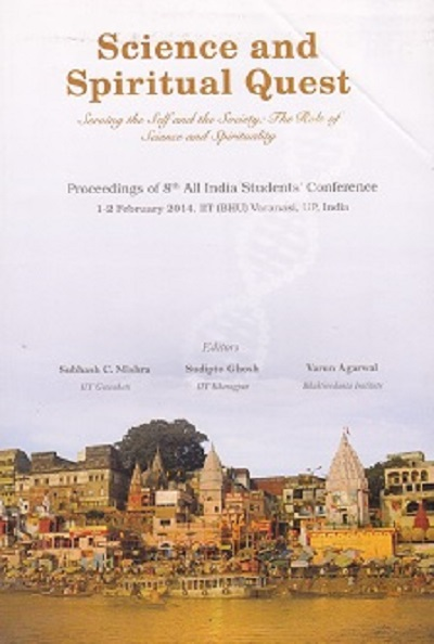 Science and spirituality conference, Varanasi