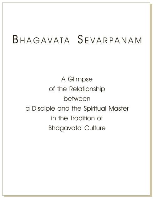 bhagavata sevarpanam