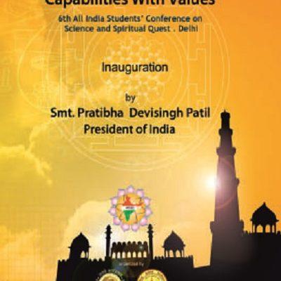 DVD Delhi AISSQ
