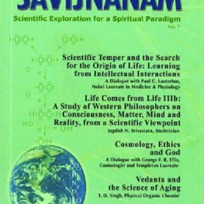 Savijnanam-7